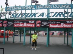 Suzuka 8 hours 2007
